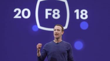 Facebook F8 2018 1η ημέρα